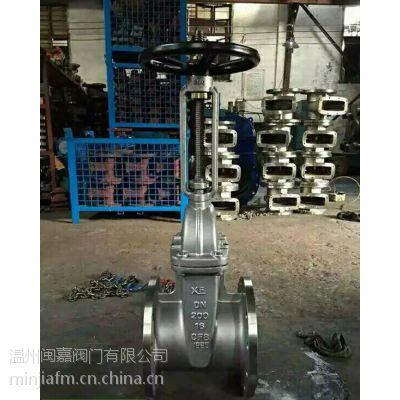 厂家供应Z45X-10P不锈钢暗杆弹性座封闸阀