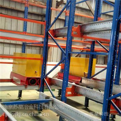 苏星科技国标穿梭子母车 厂家直销 穿梭式货架 自动化立体库仓储