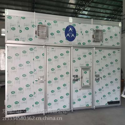 正立-HG-41供应木材烘干机设备|木材烘干机多少钱