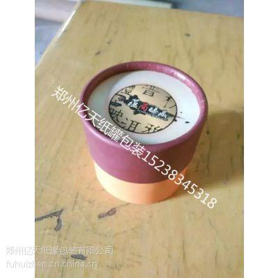 圆筒圆罐纸罐纸筒生产厂家---郑州亿天包装有限公司