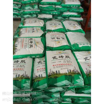 澳美居瓷砖胶(广东)销售处 瓷砖粘结剂 地砖胶