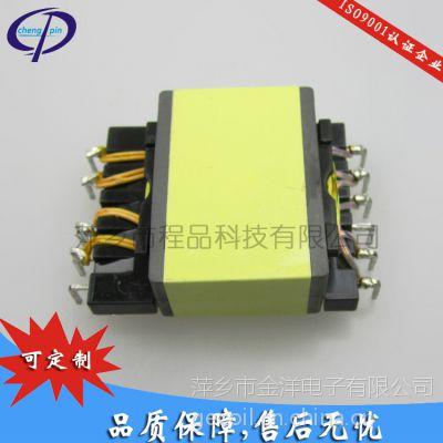 厂家批量直销电子变压器型号ER31,电源高频变压器,品质稳定