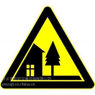 标志牌生产厂家,北京标志牌,助安交通设施(在线咨询)