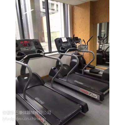 合肥乐巴跑步机维修中心┃合肥BH跑步机维修┃合肥健身器材维修