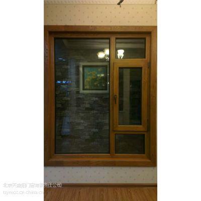 铝包木门窗,铝木复合门窗,断桥铝门窗,高档阳光房,天盛阳门窗