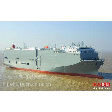 供应滚装船/收上海+天津 到/黑角/罗安达/特马/拉各斯---每个月2班