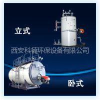 供应工业锅炉维修 提供燃油燃气蒸汽热水锅炉 燃烧器及配件维修调试