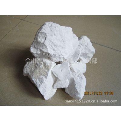 供应广西优质生石灰块 钙氧化物