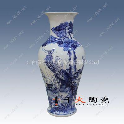 供应景德镇青花瓷,青花仿古瓷,青花瓷花瓶生产厂家