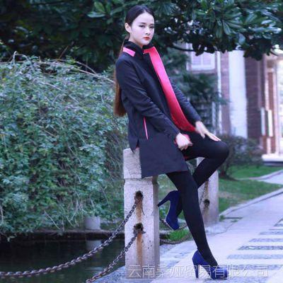 唯美2015女装新款秋装外套韩版毛呢外套女大衣秋冬修身气质风衣