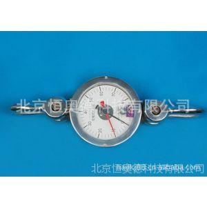 供应机械式拉力表/拉力表/拉力表