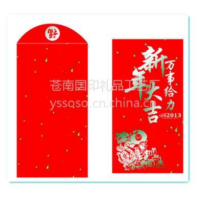 温州红包印刷公司