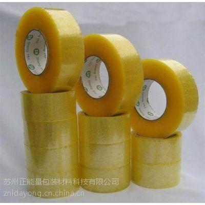 苏州封装打包胶带、透明胶带(znl-005)