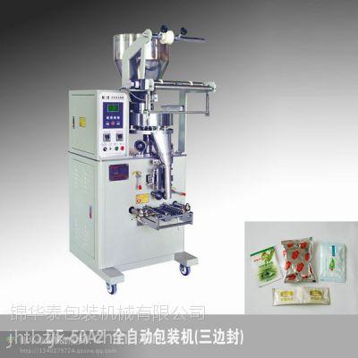 厂家供应锦华泰DF-50A2豆奶粉包装机、食品包装机 量杯式称重 速度快
