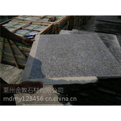 州磊石材(图)|珍珠花板|石嘴山市珍珠花