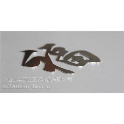 阜沙金属激光切割|金属激光切割|启丰激光切割(在线咨询)