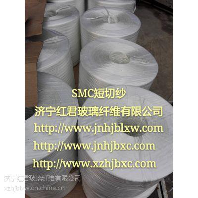 济宁红君玻璃纤维供应中碱SMC纱,SMC短切纱规格