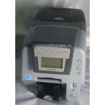 广州批发TP9200证卡机,TP9200证卡打印机,会员卡打印机,工作卡打印机