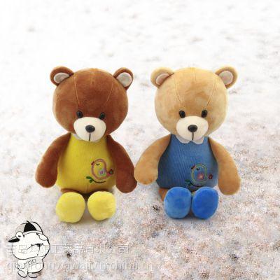 青岛均阳厂家批发短毛绒熊毛绒玩具7寸抓机娃娃公仔儿童礼品