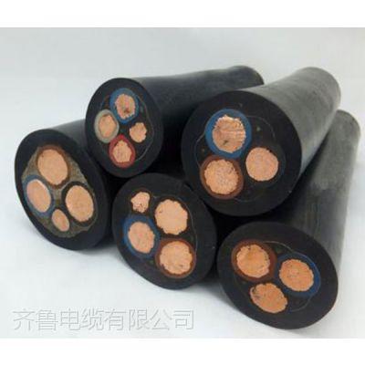齐鲁电缆铜芯聚乙烯绝缘聚乙烯护套交联电缆YJVR 5*16