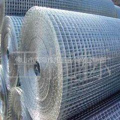 供应肇庆镀锌电焊网 浸塑电焊网 碰焊网片