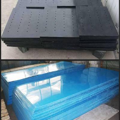 供应江西pe板材、聚乙烯棒材,高分子异形件,UPE耐磨条出厂价