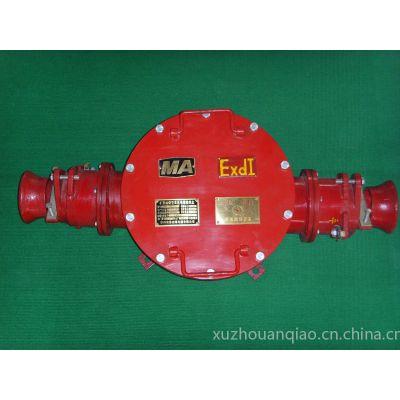 供应供应防爆电器LBG1-400/10高压电缆连接器 高压电缆接线盒400A/10KV