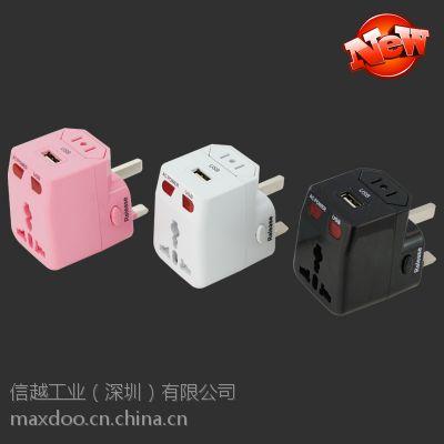 供应供应旅行转换插座带USB 多功能转换插座 万能插头 旅游专用