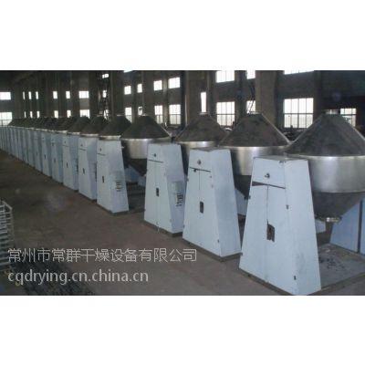 SYH系列三维运动混合机产品 常群 电动搅拌机设备 价廉物美