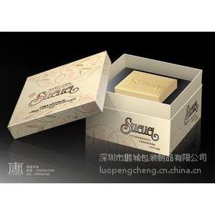 供应深圳包装盒公司 18123788848
