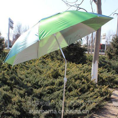 供应心连心 钓鱼伞2.2米 超轻万向防雨防嗮垂钓用品渔具