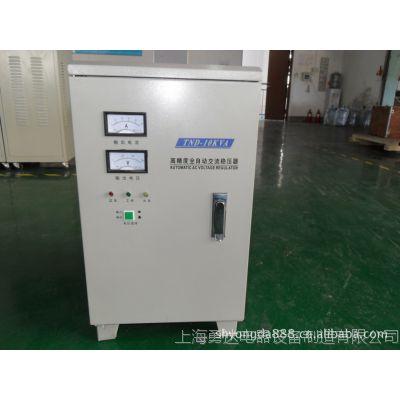 供应三相全自动补偿式电力稳压器 SBW-100KW 其他电源