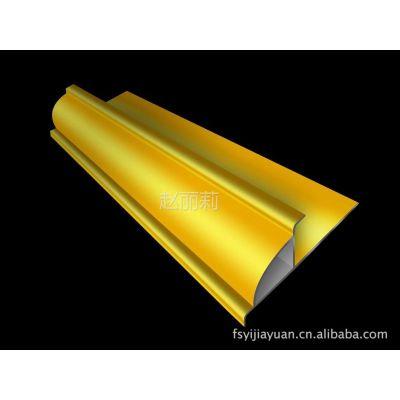 供应益嘉园铝合金双眼皮瓷砖阳角线