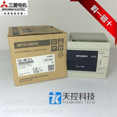 供应三菱plc FX3G-60MT/ES-A 特价供应 全新原装