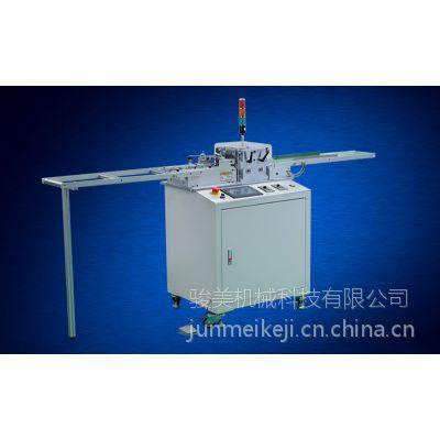 PCB电路板分板机
