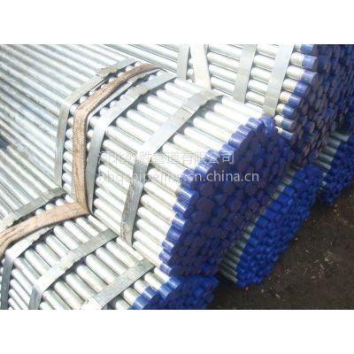 供应河北乾胜管道供应 小口径冷拔无缝热镀锌钢管