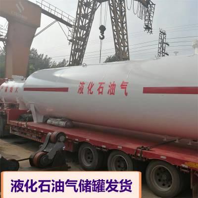 80立方液化气储罐厂家