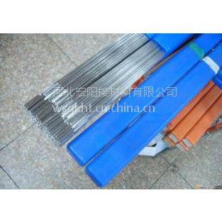 R307H耐热钢焊条