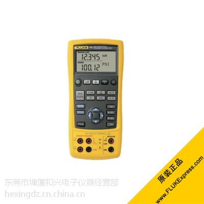 供应/回收二手中文多功能过程仪表校准器Fluke 725S
