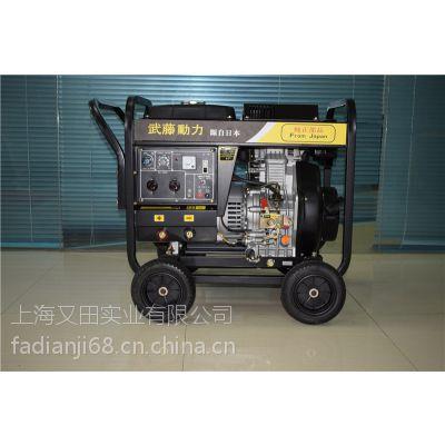250A柴油发电电焊机-建筑工程用发电电焊机