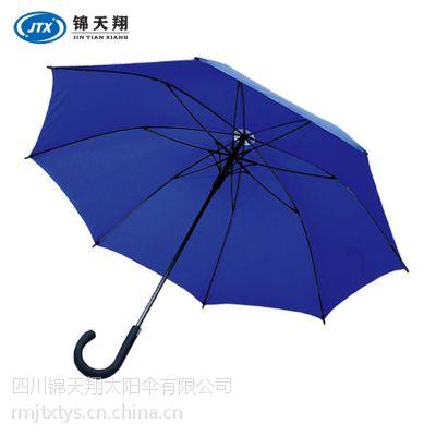 成都哪儿可以定做广告伞 四川锦天翔