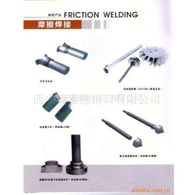 供应摩擦焊机