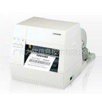 供应TOSHIBA东芝TEC B-462TS|B-452TS条码标签打印机原装进口