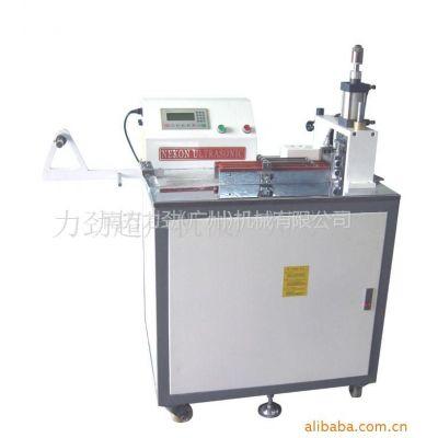长期供应各种服装辅料加工机器设备,超声波切带机