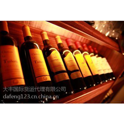 法国红酒进口广州黄埔港口报关单证流程代理