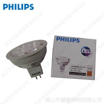 飞利浦LED射灯 MR16射灯 2.6W 4.2W 5W射灯灯杯 新品上市