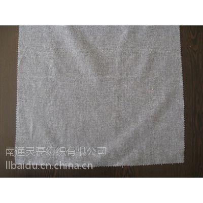 革基布涤纶坯布灵磊纺织供应