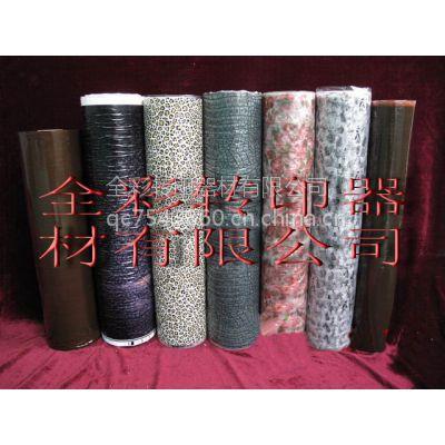 香港水转印膜生产厂家-品质优良