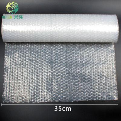 禾绳 全新35cm宽防震气泡膜缓冲加厚超透泡泡气垫膜包装材料