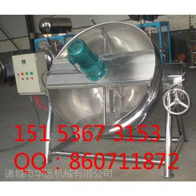 天然气倾斜搅拌式火锅底料炒锅 凉粉加工机器 华远制造